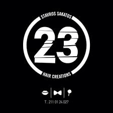23 HAIR CREATIONS ΚΟΜΜΩΤΗΡΙΟ ΠΕΥΚΗ ΣΑΚΑΤΟΣ ΣΤΑΥΡΟΣ