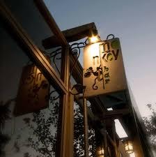 MONKEY BAR  ΚΑΦΕΤΕΡΙΑ CAFE BAR COCKTAILS ΜΕΛΙΣΣΙΑ ΑΡΓΥΡΟΠΟΥΛΟΣ Α ΚΑΙ ΣΙΑ ΕΕ