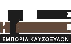 ΕΜΠΟΡΙΟ ΞΥΛΕΙΑΣ ΚΑΥΣΟΞΥΛΑ PELET ΧΟΝΔΡΙΚΗ ΛΙΑΝΙΚΗ ΚΑΒΑΛΑ ΚΙΑΧΙΔΗΣ ΗΛΙΑΣ